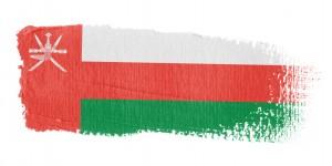 قراءة من منظور عماني